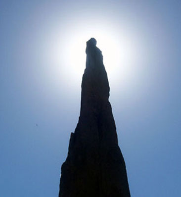 La Virgen, Gualjaina