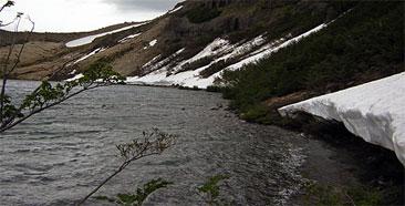 crater-batea-mahuida