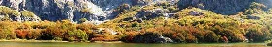 Lago Natación, el Bolsón