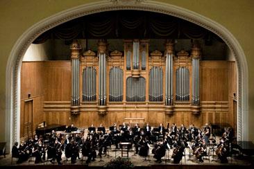 orquesta moscu, festival ushuaia